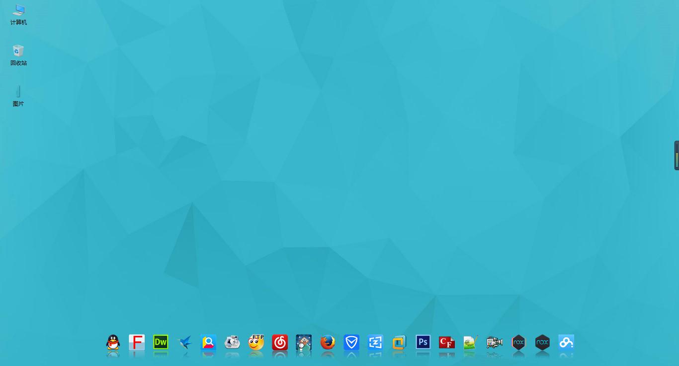 Winstep-Nexus桌面美化程序