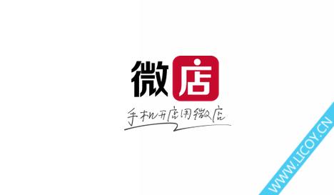 QQ电商公众号认证方法详解