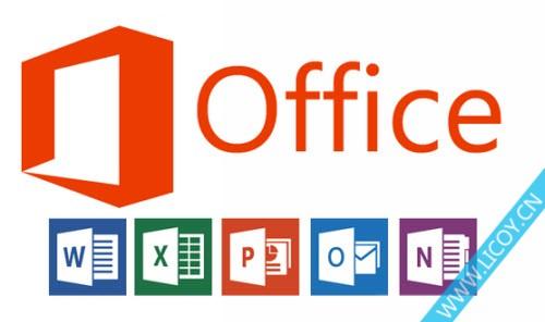 Office2016正式版镜像附激活教程