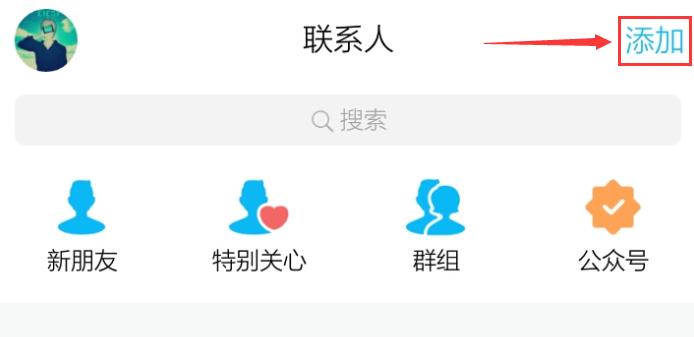 欢迎大家关注我的QQ公众号