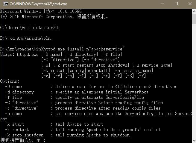 Windows10下安装Apache2.4.20教程