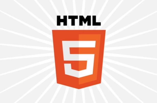 万维网联盟正在Github上开发HTML5.1