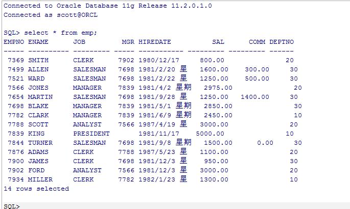 使用PL/SQL Developer连接Oracle数据库