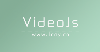WordPress纯代码部署VideoJs视频播放器