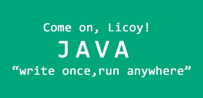 Java构造方法案例之简单计算器