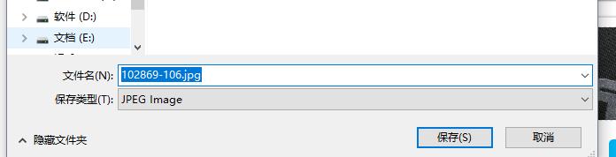 在JavaWeb中实现遍历指定目录图片并实现下载功能