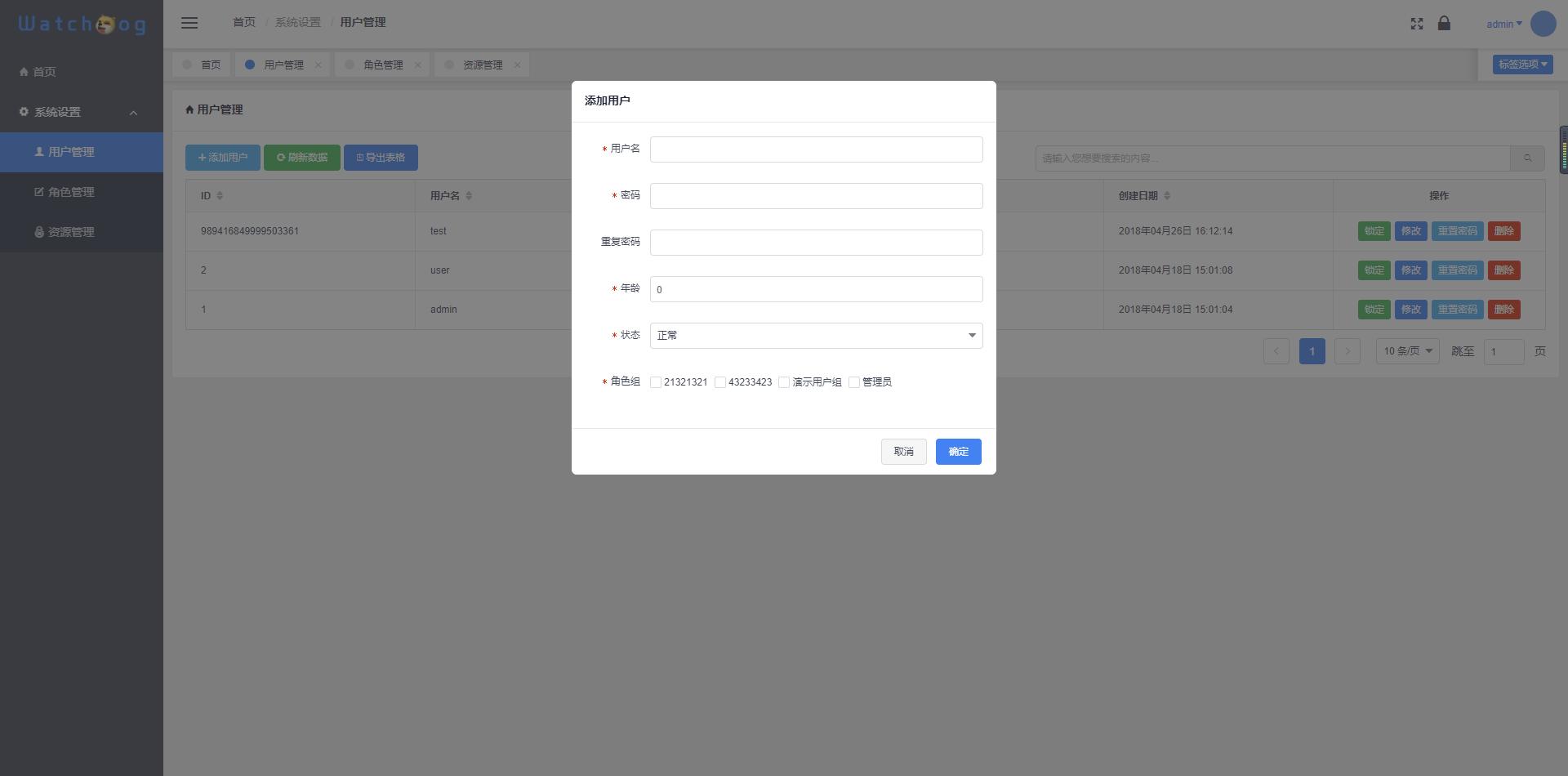 WatchDog一款基于SpringBoot+Vue的轻量级管理系统快速开发脚手架